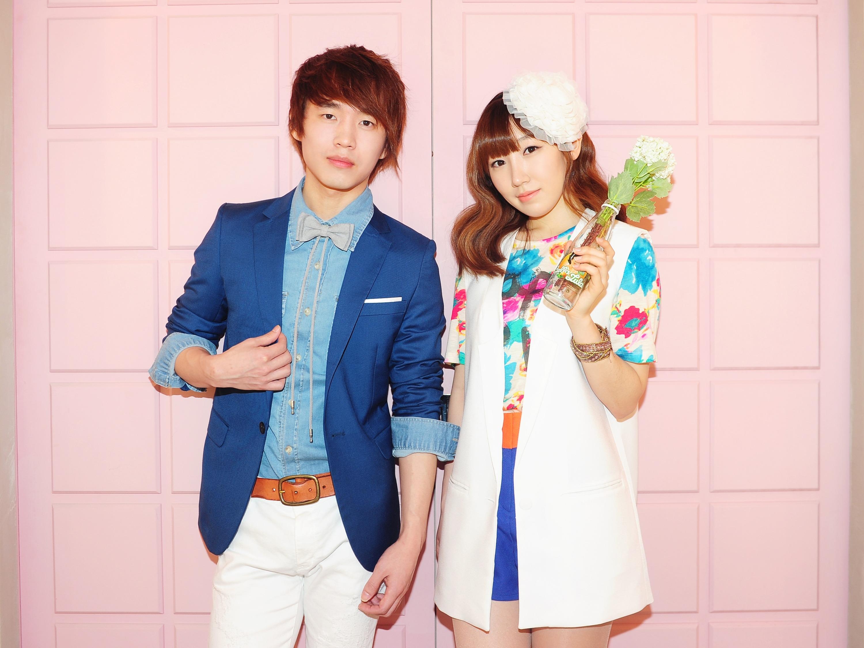 Duo korean dating