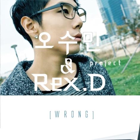 O&R cover